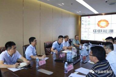 河南省漯河市郾城区政府领导莅临龙8国际首页能源集团考察